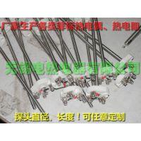 WRN-010系列/PT100传感器/热电偶/温度传感器/K型热电偶
