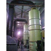 枣庄玻璃钢脱硫除尘器18732831111 锅炉脱硫除尘器 玻璃钢除尘器 玻璃钢脱硫塔
