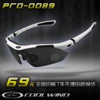 酷风 Coolwind PRO-89自行车骑行风镜 骑行眼镜 发售 升级版