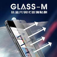 工厂直供 iPhone6进口抗蓝光钢化玻璃膜 护眼防紫外线 一件代发