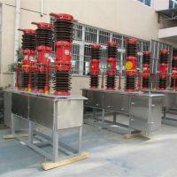 国家电网合作生产厂家ZW7 ZW7-40.5户外35KV高压真空断路器