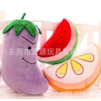 厂家来样加工定制 水果抱枕 来图开发设计茄子 橘子 西瓜造型公仔