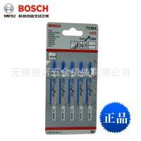 博世 5支装 T218A金属曲线锯条往复锯条2608631032适合薄板切割