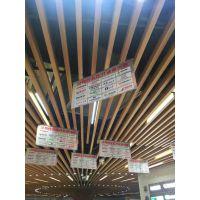 供应铝方通集成吊顶压槽式卡槽式天花吊顶幕墙装饰材料生产厂家