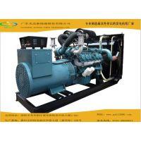 [厂家直销]双燃料发电机组|天然气柴油发电机组|全新双燃料发电机