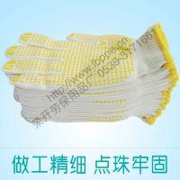 点塑手套 棉纱点胶pvc点珠手套 防滑耐磨 劳保止滑纱线挂胶手套