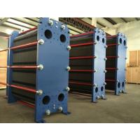 艾保厂家供应耐高温蒸汽316L不锈钢板式换热器 耐浓硫酸腐蚀、海水盐水钛材板式换热器