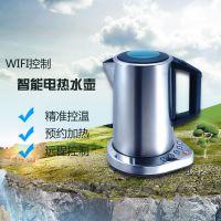家用智能热水壶wifi智能电热水壶wifi智能控温水壶