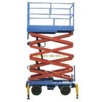 厂家提供重庆剪叉式升降机/重庆升降货梯/重庆液压升降平台
