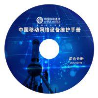 怎么用笔记本刻盘 光盘设计制作 光盘制作工具 刻盘软件哪个好用
