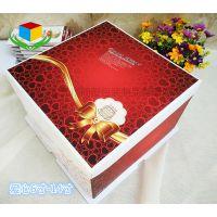 蛋糕盒托盘蛋糕盒底托蛋糕盒子