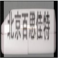 百思佳特xt61088纽扣电池综合检测仪