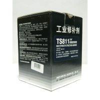天山可赛新TS811胶 高强度结构胶(冷焊)增强型 250g 西安胶粘剂代理