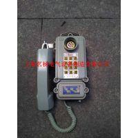 供应茗杨电气优质安全KTH15系列防爆电话机