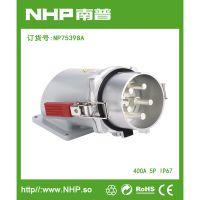 NHP南普 码头专用400A五芯插头 户外明装防水电源插头IP67
