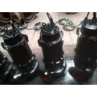 15KW高效无堵塞排污泵35-60-15电动厂家直销