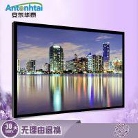 深圳市安东华泰厂家直销40寸工业级液晶监视器HDMI接口高清显示安防专用