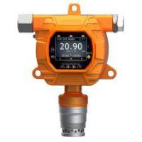 衡水市低价销售 青岛路博LB-MD4X固定式磷化氢探测器 连续监测昼夜不停!