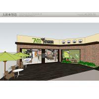 进口零食店魔呀商业品牌空间设计由长沙大班智造策划