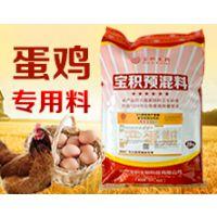 蛋鸡预混料批发 产蛋鸡饲料厂家 中药增蛋加深蛋黄颜色