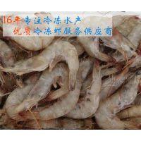 食堂大虾批发,渭南大虾,优鲜港水产大虾批发