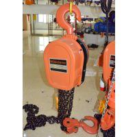 专业的环链电动葫芦厂家供应DHS型中速环链电动葫芦