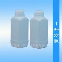 东莞清溪生产厂家直销 1L透明塑料 直身塑料瓶化工包装