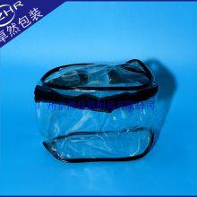 定做黑色透明防水手提pvc包带拉链pvc服装服饰包装收纳袋量大价优