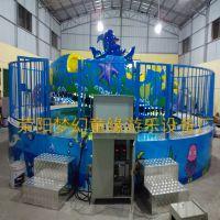 公园必玩陀螺类游乐项目一站式供货【15对30座海洋魔盘】梦幻童缘厂家生产
