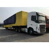上海到拉萨物流公司 整车 零担运输 服务好