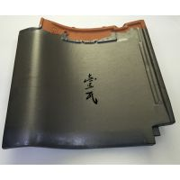 日式和形瓦 和瓦 和型瓦 经典日本瓦 品质如壹 进口好瓦