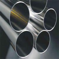 浙江精密304不锈钢工业管价格、信邦大型钢厂可免费定尺抛光加工