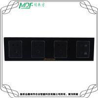 mouton 九江86型连体组合开关 酒店/宾馆床头柜控制面板