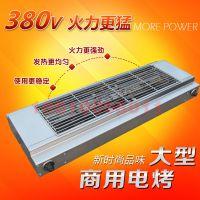 商用大型号电烧烤炉 电烤串炉、烤箱380大功率电烧烤炉无烟不锈钢烧烤机