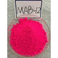 佰霖SHINLITE MAB-12荧光玫瑰红 适用于皮革、色母、油墨、荧光色粉、色膏、注塑、印染