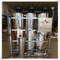 厂家供应石英砂玻璃钢过滤罐除铁锰砂滤罐玻璃钢树脂罐清又清环保