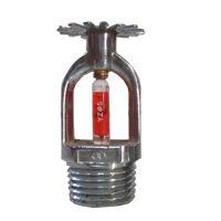 消防喷头 下喷68度 消防器材 管件 经久耐用