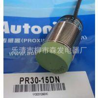 奥托尼克斯PSN40-20DP,接近开关型号