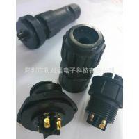 供应大电流防水航空插座 IP68防水航空插座 厂家优惠直销