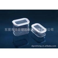 供应亚加力140*85*110mm透明实用食品盒模具及注塑加工(图)