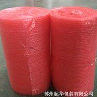 苏州工厂生产防静电气泡膜 单面防静电气泡膜 工厂直销