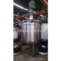 供应 不饱和聚酯树脂设备 不锈钢反应釜 闭式反应釜