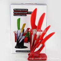 阳江厂家陶瓷套刀 厨房用 陶瓷水果刀+削皮器+厨用刀 5件套