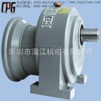 城邦第二代产品单三相/ 铝铁可选 CPG减速安装方式多种