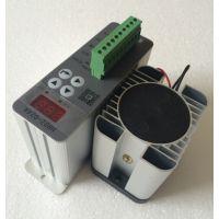 粉体加工行业专用电振、GR型辊筒式二次布料系统-小型节能高效电磁振动器
