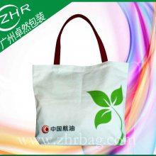 丝印绿色环保全棉加密8安帆布袋 企业宣传广告袋 可定制印刷