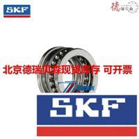 原装正品 SKF 51104 SKF轴承 推力球轴承 瑞典 进口轴承