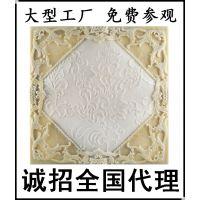 【生产厂家】 艺术背景墙 家装建材 装修效果图  树脂背景墙