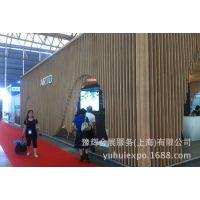 供应卫浴展|展台搭建|展台设计制作|上海展览公司