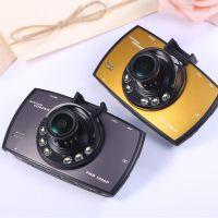 H300行车记录仪 保险礼品专供产品
